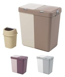 Mabel Home Plastic Laundry Hamper with Lid, 2 Sections, Larg